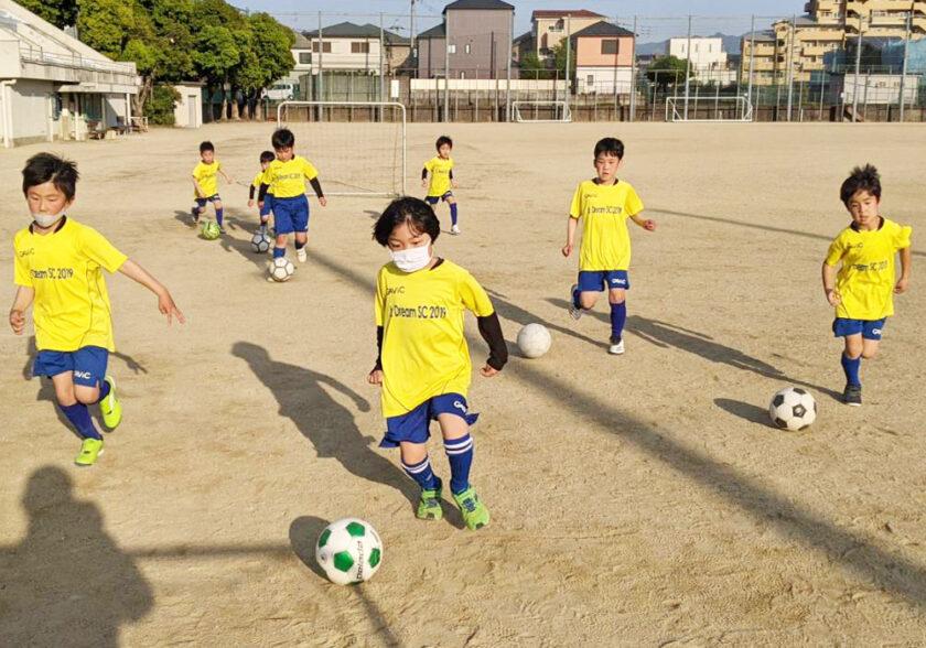 和歌山市、岸和田のサッカースクール